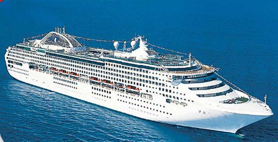 【春节豪华团】豪华邮轮+澳大利亚、新西兰、大堡礁5星12日,钻石系列