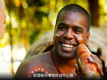 【经典】澳新凯墨经典12日 全程澳航 绿岛大堡礁