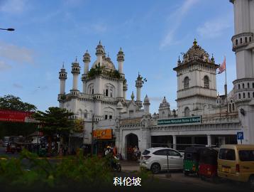 【奇迹旅行】度假系列_隐匿于斯里兰卡,安缦比你更懂浪漫4晚5日