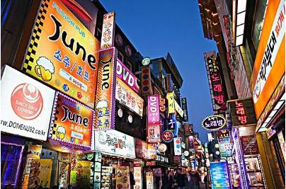 <活力韩国>首尔济州精华5日 韩国四花酒店 赠送涂鸦秀 北京-青州往返