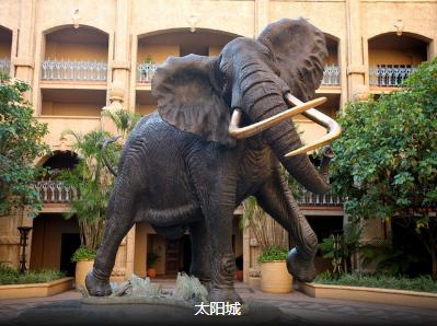 <独家>南非-克鲁格-花园大道全景12日 中国国航 克鲁格花园大道特色酒店